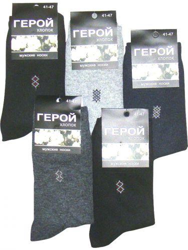 "Носки мужские  ""ГЕРОЙ"" 41-47 №B157"