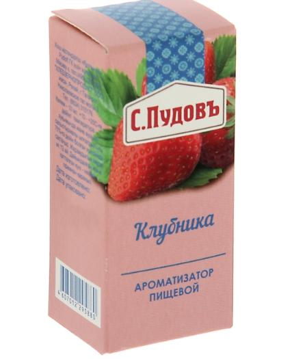 ПУДОВ Ароматизатор клубника 10 мл