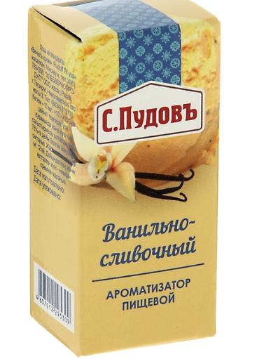 ПУДОВ Ароматизатор ванильно-сливочный 10 мл
