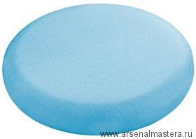 Полировальные губки диаметром 80 мм голубые 9010 FESTOOL PS STF D80x20 BL/5 в коробке 5 шт 202001
