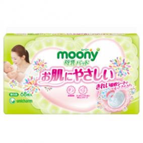 MOONY Вкладыши для бюстгальтера одноразовые для кормящих матерей, 68 шт