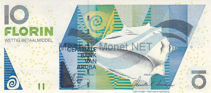 Банкнота Аруба 10 флоринов 2012 год
