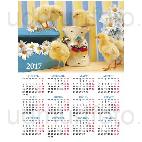 Настенный листовой календарь