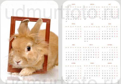 Карманный календарь ламинированный/на тисненной матовой бумаге