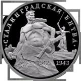 Молодая Россия 1992-1995