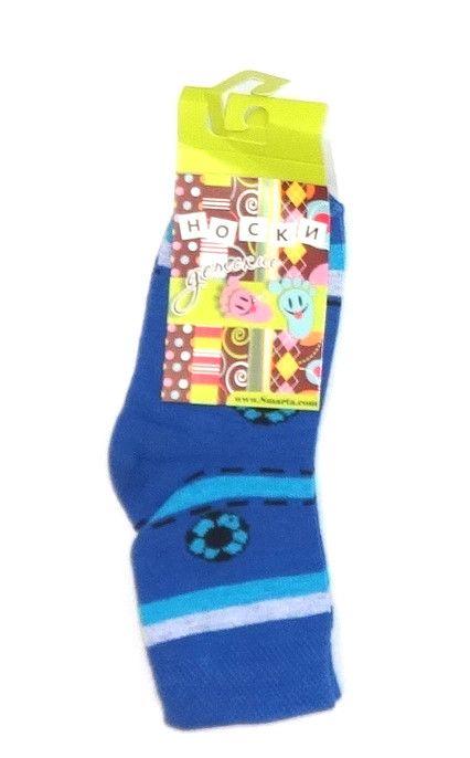 Носки для мальчика Гол!