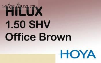 Hilux 1,50 Office Green/Office Brown SHV
