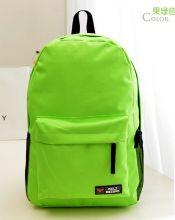 Модный молодежный рюкзак Яблоко