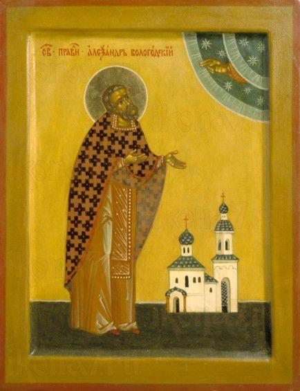 Икона Александр Вологодский