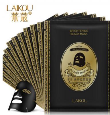 Черная маска для лица с бамбуковым углем Laikou