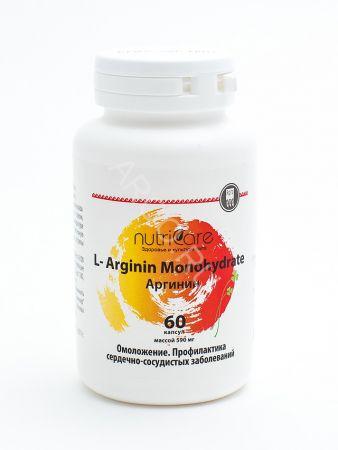 L-Аргинин TSN