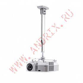 Потолочный кронштейн SMS Projector (длина штанги: 1050-1300 мм, silver)