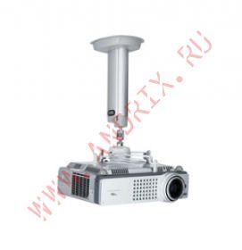Потолочный кронштейн SMS Projector (длина штанги: 500 мм, silver)