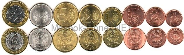 Беларусь 2016 набор из 8 монет 2009