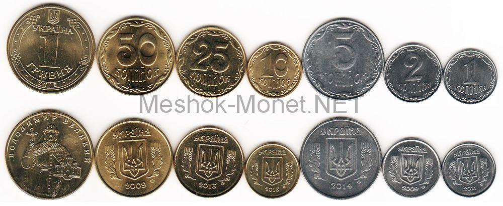 Украина набор из 7 разменных монет -1997-2015