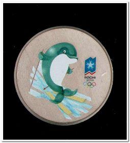 Дельфина на лыжах в Сочи, цветная, 25 рублей 2013 года (Сочи)