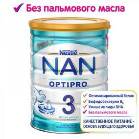 Детское молочко NAN 3 (с 12 мес.) 800 гр