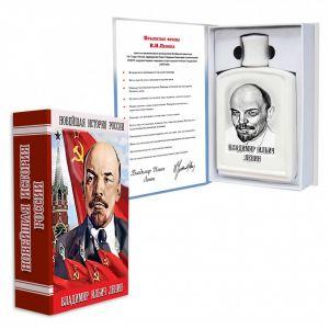 """Книга-штоф """"Новейшая история России. В.И. Ленин"""""""