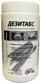 Дезитабс / таблетка 3,4 гр / банка №300