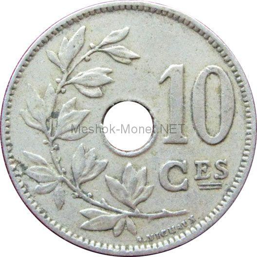 Бельгия 10 сентим 1927 г.