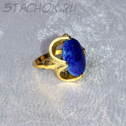 Кольцо синее под золото