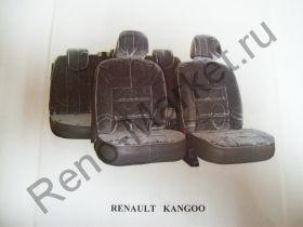 Чехлы автомобильные Kangoo 2/3 зад.сиденья