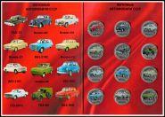 Набор монет 1 рубль Легковые автомобили СССР в альбоме, цветные