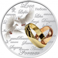 2 доллара островного государства Ниуэ 2011 года Любовь навсегда. Голуби