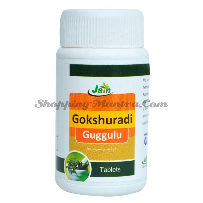 Гокшуради Гуггул для заболеваний мочеполовой системы Джайн Аюрведик |Jain Ayurvedic Gokshuradi Guggulu