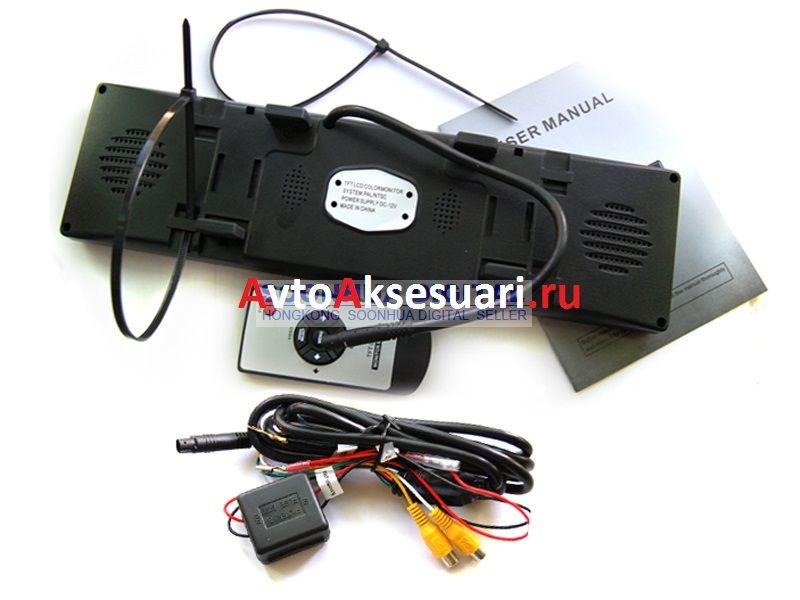 Авто монитор 3.8 дюйма - SK-2