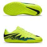 Детские футзалки Nike Hypervenom Phelon II IC салатовые