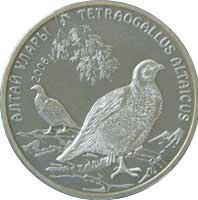 Улар 50 тенге Казахстан 2006