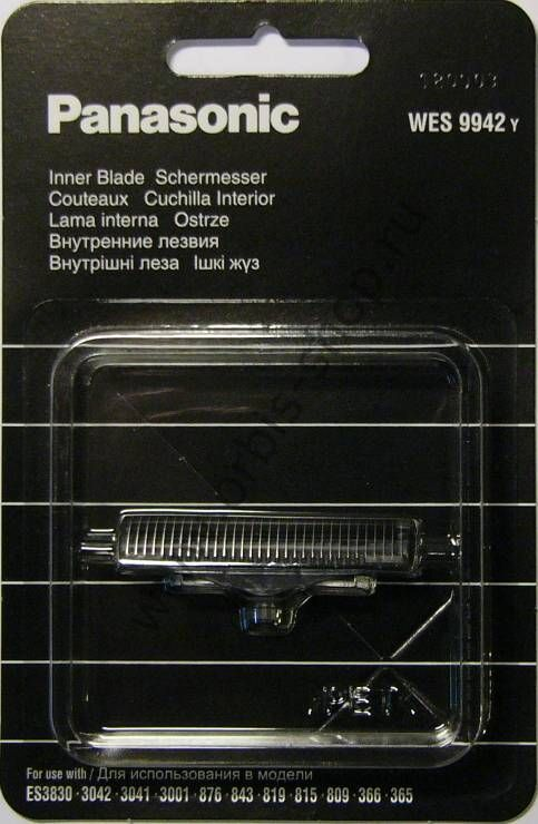 Лезвия WES9942Y Panasonic