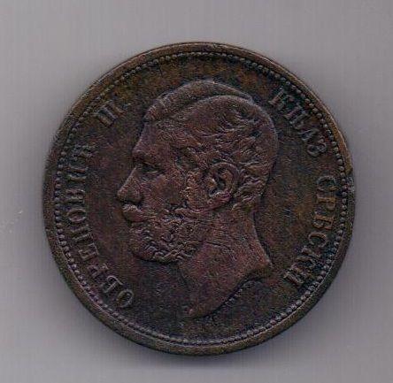 10 пара 1868 г. Сербия