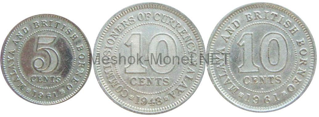 Набор монет Малайи и Британского Борнео (3 монеты)