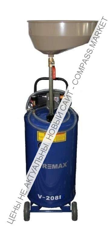 Установка маслосборная V-2081, Remax (Китай)