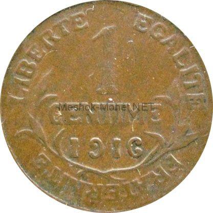 Франция 1 сентим 1916 г.