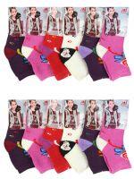 Носки  детские махровые для девочки  -25руб
