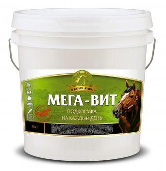 """Мега-вит """" В коня корм"""" 3 и 9 кг"""