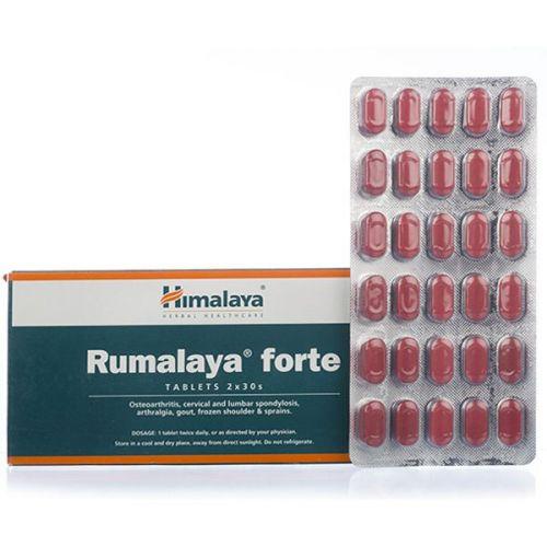 Румалая Форте | Rumalaya forte | 60 таб. | Himalay