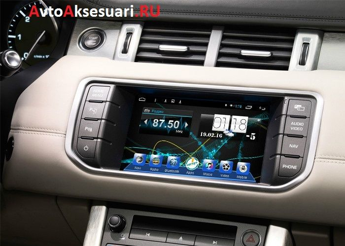 Land Rover Android Carsys
