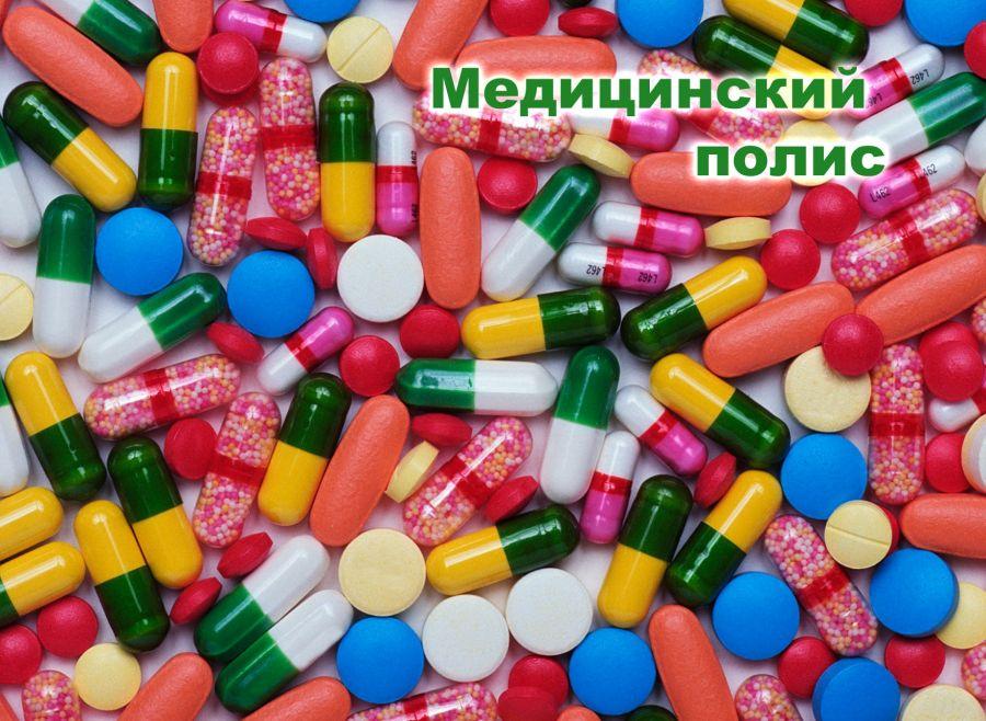 ОБЛОЖКА ДЛЯ ПОЛИСА ЦВЕТНЫЕ ТАБЛЕТКИ 024.007