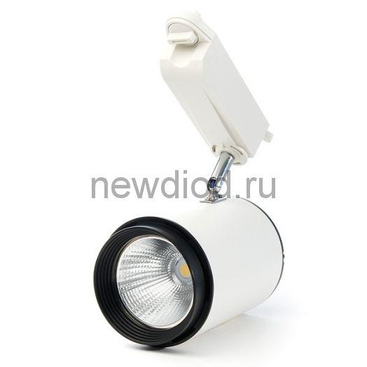 Светодиодный светильник SPOT для трека 30W 3500К 2800Лм Белый дневной свет