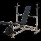 Универсальная силовая скамья Body Solid GDIB-46L