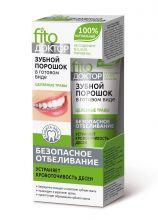 """Зубной порошок в готовом виде Целебные травы серии """"Fito Доктор"""", туба 45мл"""