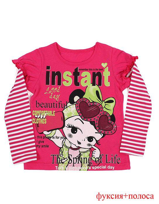 Блуза для девочки Instant