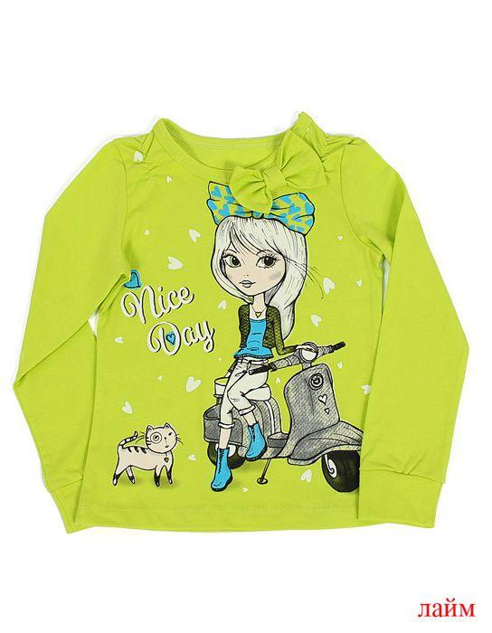 Блуза для девочки Отличный день