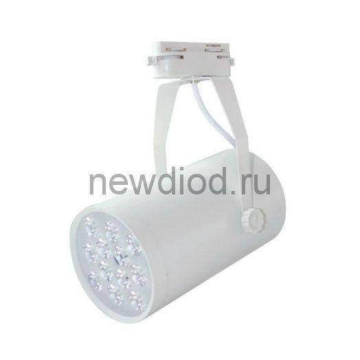 Светодиодный светильник SPOT для трека 12W 4500К 680Лм белый дневной свет