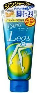 424946 Охлаждающий гель для ног (с ароматом лимона) 180г