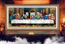 Тайная вечеря (Репродукция Леонардо да Винчи)